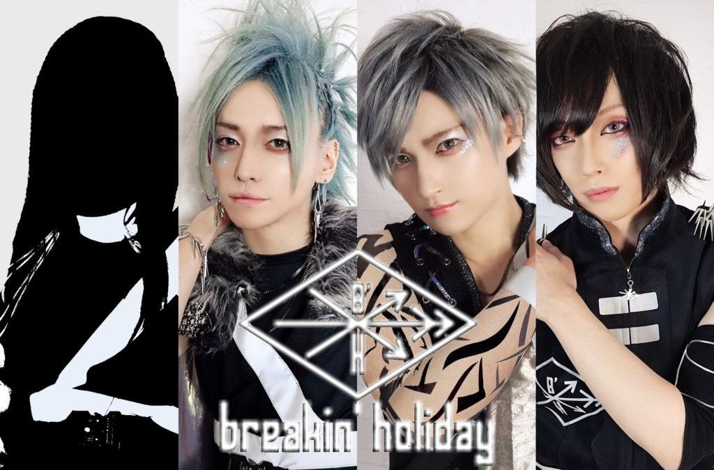 breakin'holiday